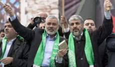 """""""حماس"""" إلى حُضن إيران و""""حزب الله"""" مُجدّدًا؟"""
