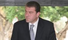 يعقوب: المطلوب اقالة سلامة وتغيير المدعي العام المالي