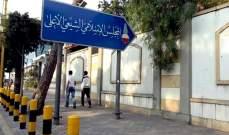 الاوقاف الشيعية لابراهيم شمس الدين: صلاحيات المجلس سوف تمارس بالكامل