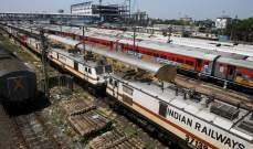 سلطات الهند تعتزم تشغيل سككها الحديد تدريجيا ضمن إجراءات تخفيف الإغلاق
