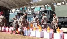 الجيش: توزيع المساعدات الغذائية على العائلات المتضررة جراء انفجار مرفأ بيروت