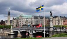 السلطات السويدية: تسجيل 95 وفاة جديدة بفيروس كورونا ليرتفع الإجمالي إلى 4220