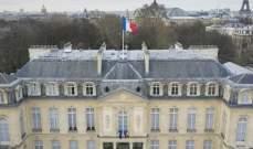 الرئاسة الفرنسية: إمكانية لإرجاء موعد القمة الرباعية المقبلة حول أوكرانيا