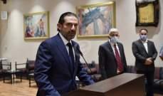 """نتائج الإستشارات النيابية حتى الآن: 64 نائباً سمّوا الحريري و54 """"لا تسمية"""""""