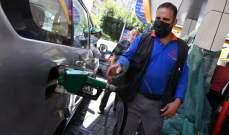 سباق المحروقات..لماذا يتبخر البنزين من سياراتنا حالياً؟
