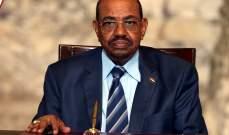 """""""العربية"""": إحباط محاولة لإطلاق رموز النظام السوداني المخلوع من السجن"""