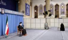 خامنئي: الأعمال العدائية لواشنطن ضد طهران لن تنتهي برحيل ترامب