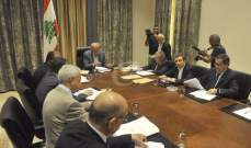 بدء جلسة هيئة مكتب مجلس النواب برئاسة بري
