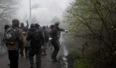 الشرطة الفرنسية تطلق الغاز المسيل للدموع على محتجين في مدينة نانت