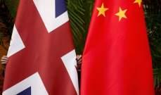 سفير الصين في لندن: على بريطانيا إعادة بناء علاقتها معنا