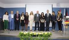"""افتتاح مؤتمر """"من اجل تربية مستدامة للطفولة المبكرة"""" لنقابة اصحاب الحضانات المتخصصة بلبنان"""