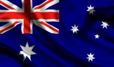 القضاء الأسترالي قرر سجن 3 متهمين بالتخطيط لشن هجمات في ملبورن عام 2016