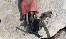النشرة: العثور على كيس يحتوي على ذخائر قديمة عند كورنيش صيدا البحري