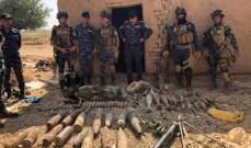 الشرطة العراقية عثرت على 100 عبوة ناسفة جنوبي كركوك