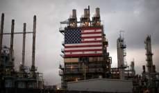 """الطاقة الأميركية: بعد فشل صفقة """"أوبك+"""" ستشارك """"أوبك"""" في السوق بدلاً من رصده"""