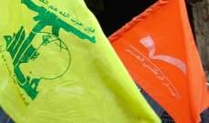 مصادر للجمهورية: لقاء بين التيار الوطني وحزب الله غدا لمعالجة سوء التفاهم الاخير
