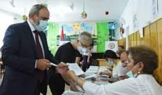 إغلاق مراكز الاقتراع في الانتخابات البرلمانية الأرمينية