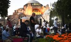 أول صلاة في آيا صوفيا... لماذا فعلها اردوغان؟