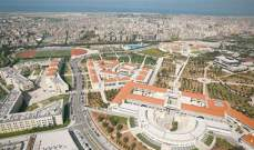 """حملة التلقيح بـ""""فايزر"""" تنطلق اليوم الجمعة في الجامعة اللبنانية"""