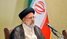 رئيس السلطة القضائية الإيرانية: الدعوة لضبط النفس هي بمثابة ضوء أخضر للإرهابيين