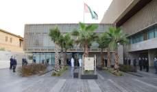 سفارة الامارات احيت يوم العلم الشامسي: مناسبة وطنية تعكس مشاعر الولاء والوفاء