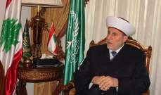 الشعار: سنكون مؤازرين ومعاونين لمفتي طرابلس الجديد الشيخ محمد إمام