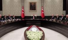 مجلس الأمن القومي التركي: هجمات النظام السوري على إدلب تقوّض روح اتفاق أستانا