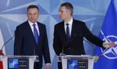 رئيس بولندا: قضية أوكرانيا وبيلاروس ستكون موضوعًا مهمًا للغاية خلال قمة الناتو بحزيران المقبل