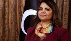 وزيرة الخارجية الليبية أطلقت مؤتمر دعم استقرار ليبيا في العاصمة طرابلس