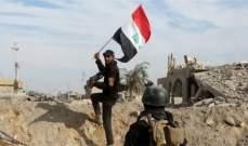 تحرير الموصل...هل انتهت وظيفة التوحش؟