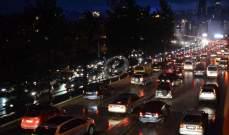 النشرة: زحمة سير خانقة على أوتوستراد كازينو لبنان بالاتجاهين