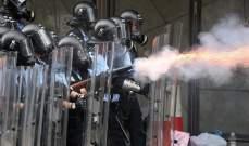 ا ف ب: شرطة هونغ كونغ تستخدم خراطيم المياه لتفريق المحتجين