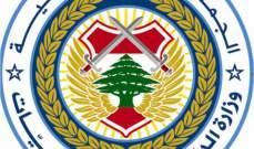 طلال اللادقي: أعلن سحب اسمي من التداول لمنصب وزير الداخلية وبصورة نهائية لاسباب خاصة