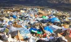 قوانين صارمة في كينيا لمكافحة الأكياس البلاستيكية