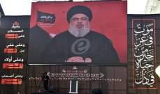 تعميم لكوادر حزب الله : للانضباط على مواقع التواصل
