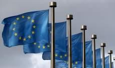 رئيس وزراء بولندا: مستعدون لاستخدام حق النقض ضد ميزانية الاتحاد الأوروبي الجديدة