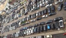 """موقف السيارة في بيروت يساوي """"ورقة اليانصيب"""" والدولة تنهشُ المواطن..."""