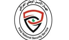 الإعلام الأمني بالعراق: القبض على 13 إرهابياً ينتمون لداعش في نينوى