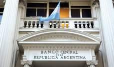 البنك المركزي بالأرجنتين: نسبة التضخم ستبلغت 55 بالمئة والانكماش 2,5 بالمئة في 2019