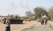 محافظ عدن: الاحتلال الإماراتي يسعى لتسليم المحافظة للجماعات الإرهابية
