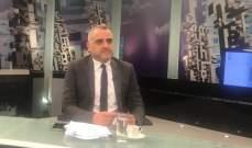 وليد نصر:لبنان لديه علاقة جيدة مع الخارج وهذا مساعد لعملية تسويق النفط والغاز