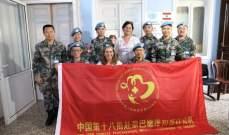 الكتيبة الصينية في اليونيفيل نظمت يوما طبيا مجانيا في جديدة مرجعيون