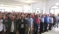 230 منتسبا للحزب التقدمي الاشتراكي أقسموا اليمين في بتاتر