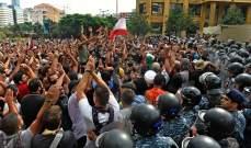"""""""حلو عنا"""" للمواطنين: إخلعوا طوائفكم وأحزابكم وافرضوا بقوة الشارع لقمة الخبز"""