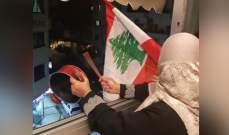 مسيرة جابت شوارع طرابلس تخللها قرعاعلى الطناجر تعبيرا عن الحراك السلمي