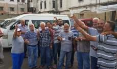 النشرة: اعتصام العشرات من اصحاب الفانات في موقف صيدا احتجاجا على ملاحقتهم