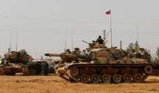 الأناضول: 1200 جندي من القوات الخاصة التركية يتوجهون إلى عفرين