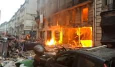سانا: سماع دوي انفجار في مدينة الحسكة في سوريا