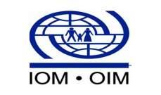 المنظمة الدولية للهجرة: غرق 30 أفريقيا مهاجرا على الأقل قبالة ساحل اليمن