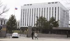 سفارة روسيا بواشنطن: مصدومون بأنباء حادث إطلاق النار في مدرسة فلوريدا